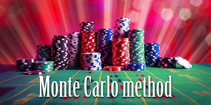 カジノゲームとモンテカルロ法