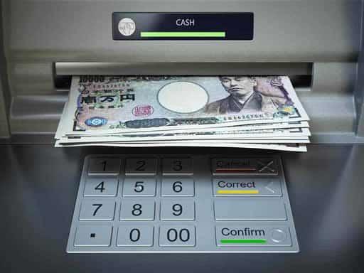 入出金のシステム