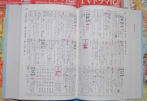 日本語に完全対応しているので安心して利用できる