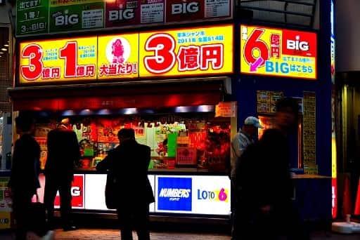 宝くじとオンラインカジノとの違い